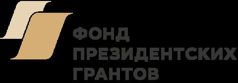 Приветствие фонду  от депутата Самарской Губернской Думы Кузьмичевой Е.И.