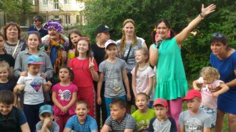 Реализация инициатив населения на территории Центрального района городского округа Тольятти в ИЮНЕ
