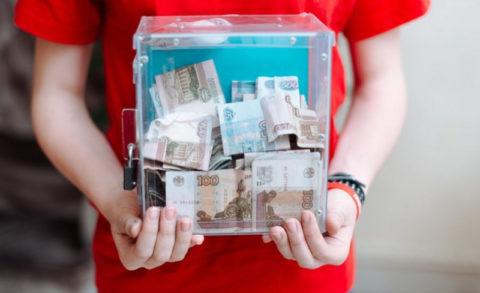 Face-to-face, или как можно собирать деньги на улице