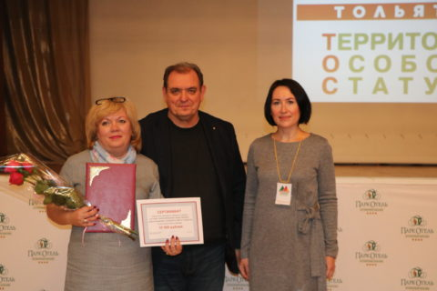 ТОС Тольятти отметили 25-летний юбилей